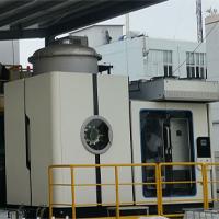 低温真空蒸发器
