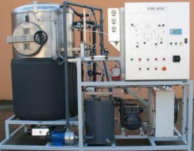 低温蒸发零排放技术